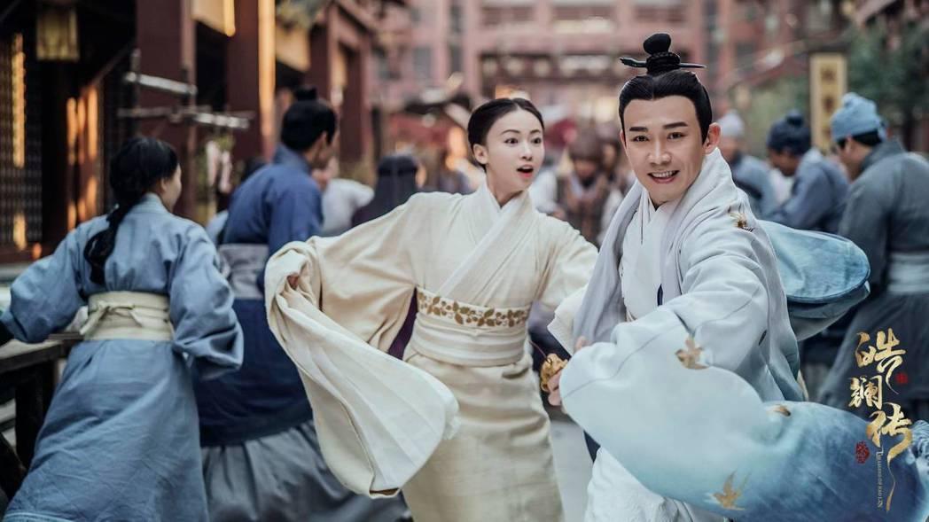 聶遠(右)、吳謹言主演的「皓鑭傳」版權在台由八大買下。圖/八大提供