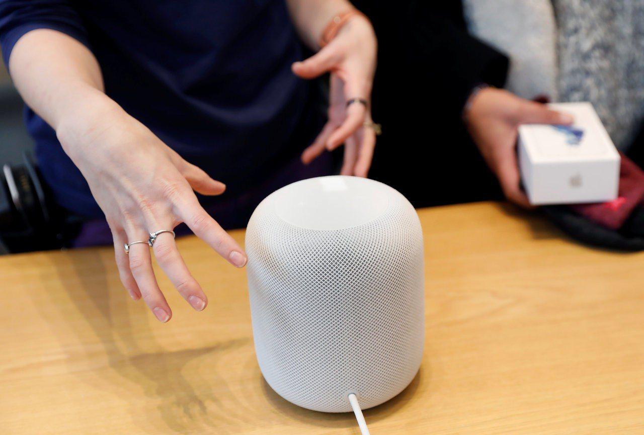蘋果智慧音箱。(圖/路透)