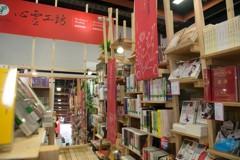 七個台北國際書展最美的攤位 你錯過了嗎?