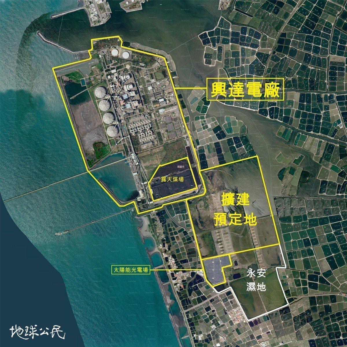 興達電廠計畫在廠區東南側78.3公頃的溼地上興建新燃氣機組,遭環團批「治空汙傷保...