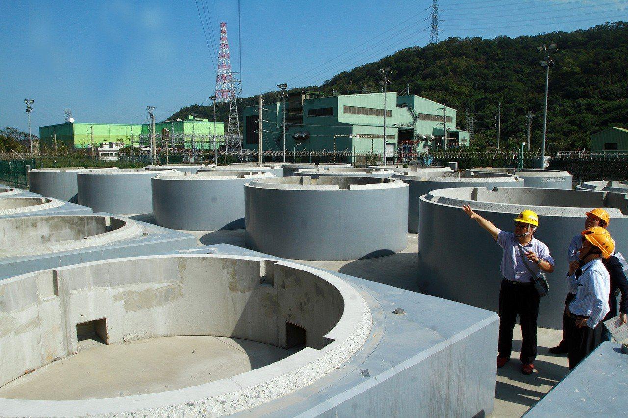 核一廠核廢料乾式貯存場。圖/本報系資料照片