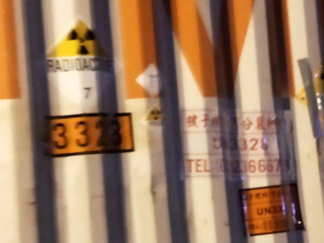 圖為台電在去年七月將首批燃料棒外送至美國原廠。 圖/聯合報系資料照片