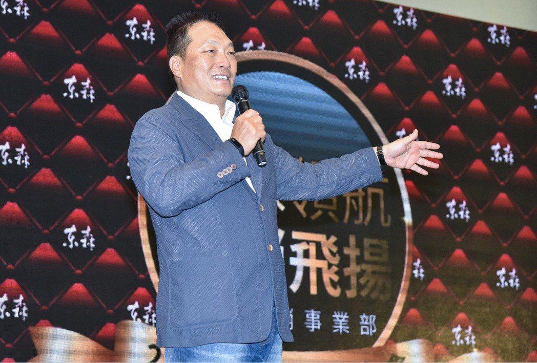 東森集團總裁王令麟表示,很高興看到同仁去年獲得好成績,更重要的是在一個好的工作平...