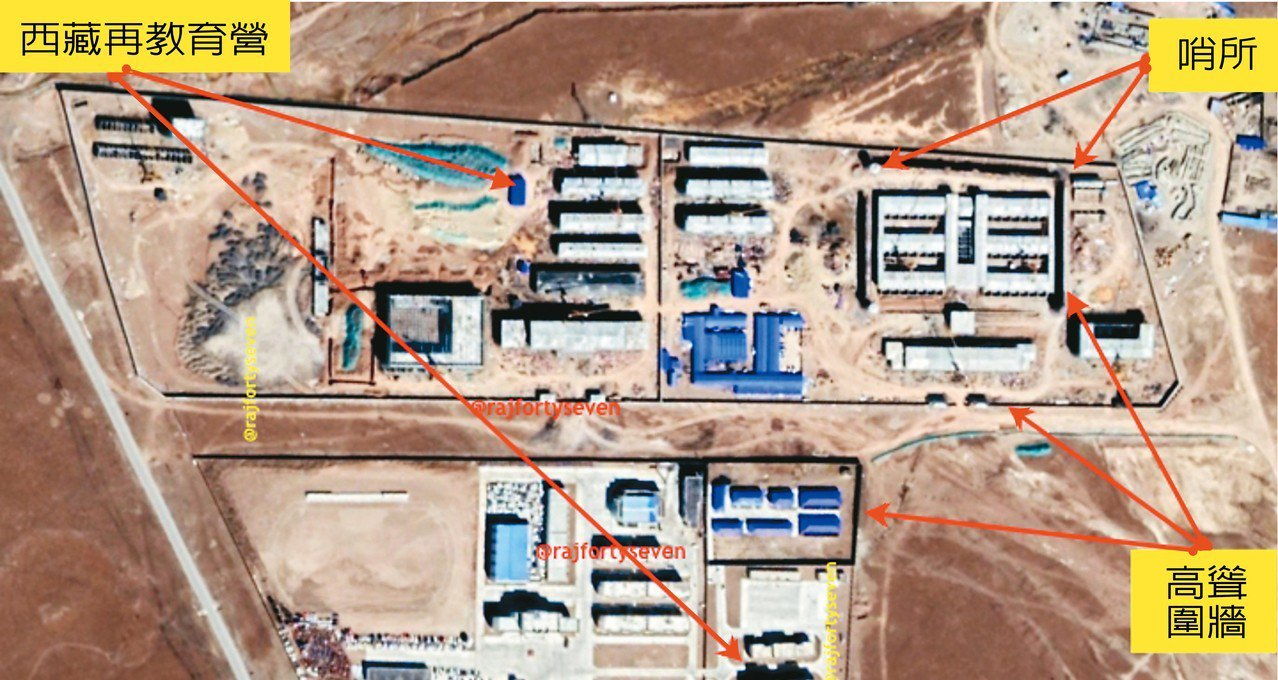 中國也在西藏設立「再教育營」,根據衛星照片顯示,目前至少已設立三座。