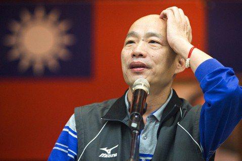 人進得來,錢留得下?韓國瑜24年的賭場夢