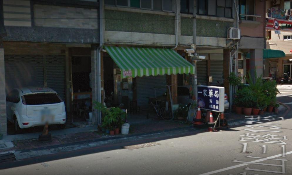 「一家藥局」不僅是一家藥局,店內還販售手工製作的湯圓和甜酒釀。圖截自google...