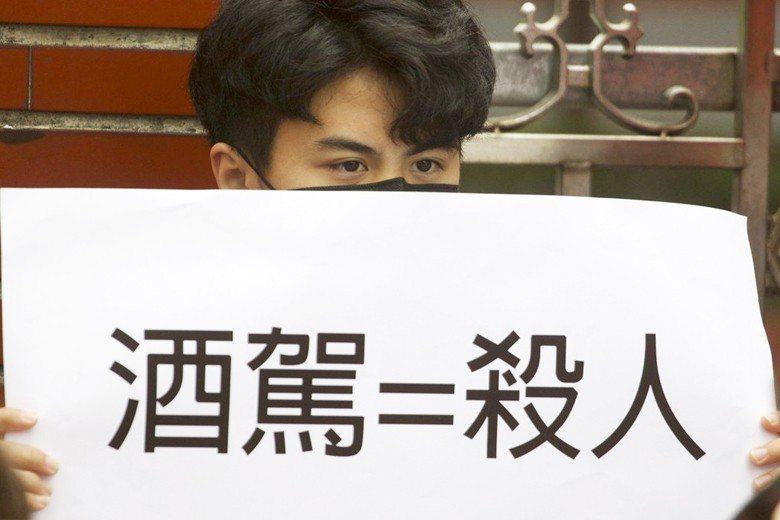 2月15日,約40人手持「酒駕=殺人」、「即刻修法」、「重刑重罰」等標語於立院大...