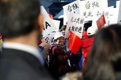 兩岸和平協議的虛與實(下):簽訂和平協議對台灣的風險