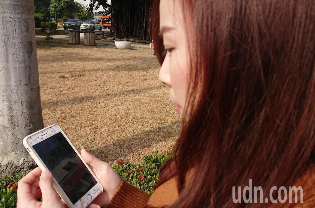 從事秘書工作的陳小姐為能在大太陽下看清手機銀幕,將手機亮度調至最亮,在藍光及紫外...