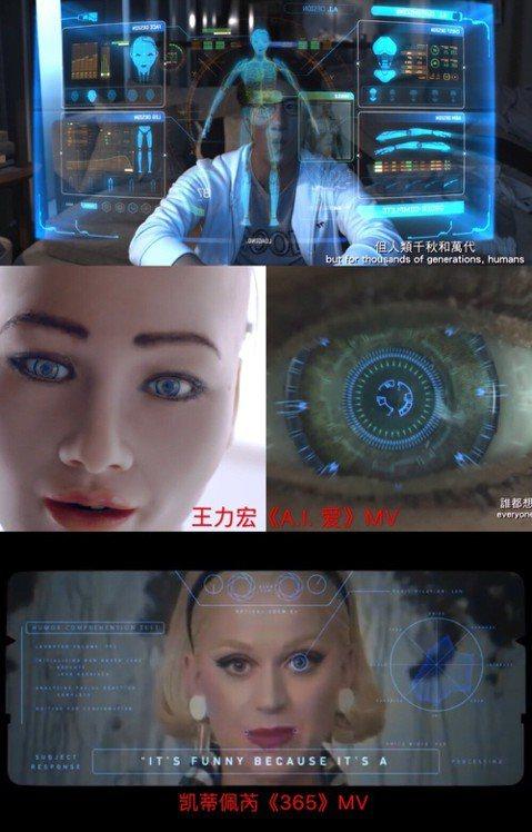 王力宏前年推出歌曲「A.I.愛」,如今西洋天后凱蒂佩芮的新歌「365」MV被指出有8個地方和「A.I.愛」雷同,抄襲話題再起,各方粉絲在微博上激烈爭辯,誰抄誰爭吵不休。「A.I.愛」講的是人工智慧和...