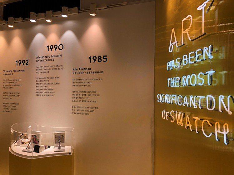 SWATCH在華山1914文創園區成立快閃店,並展出了多款歷年的藝術合作腕表。圖...