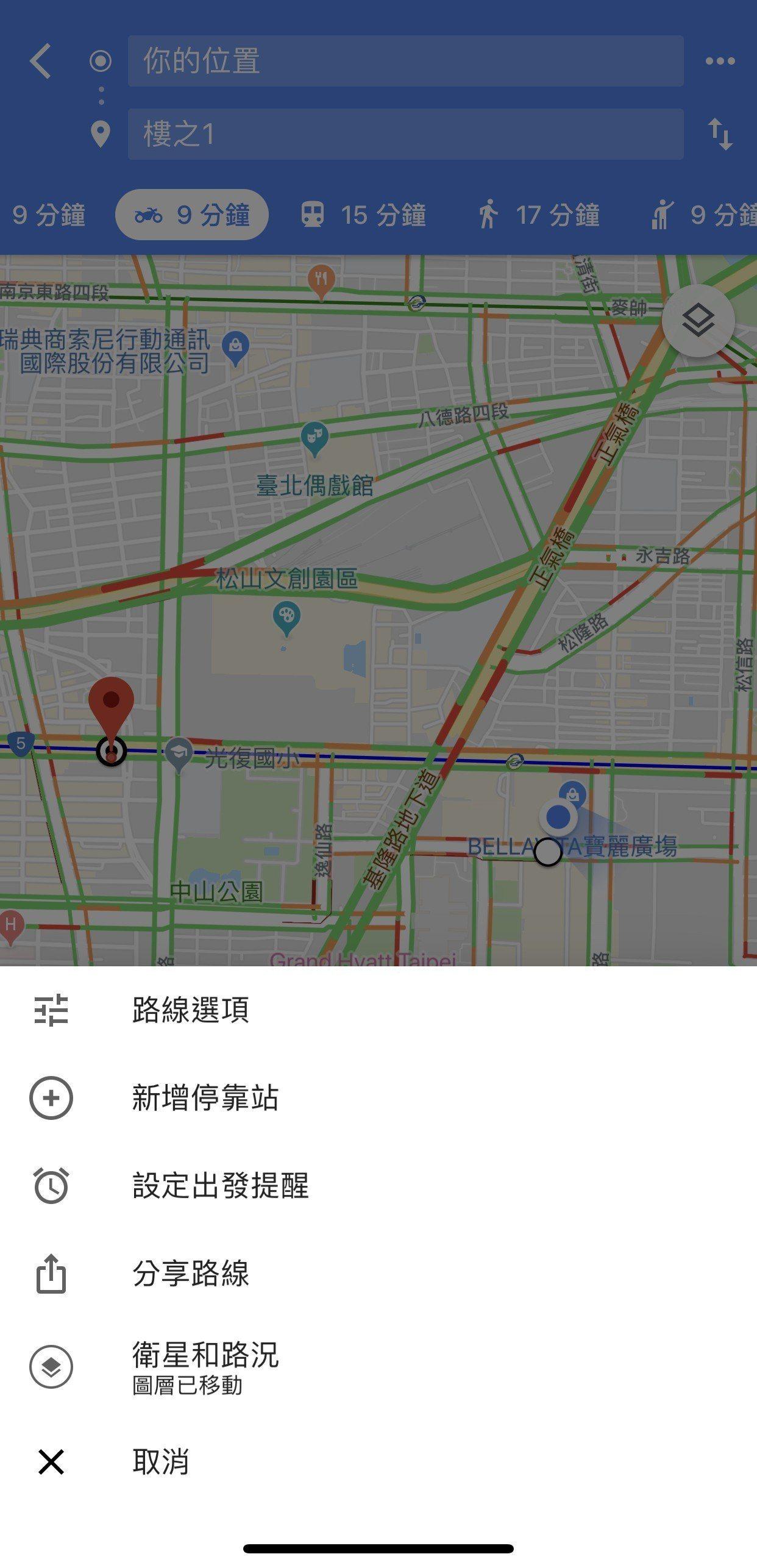 可設定中間停靠點,多點導航路線規劃更方便。圖/摘自Google地圖