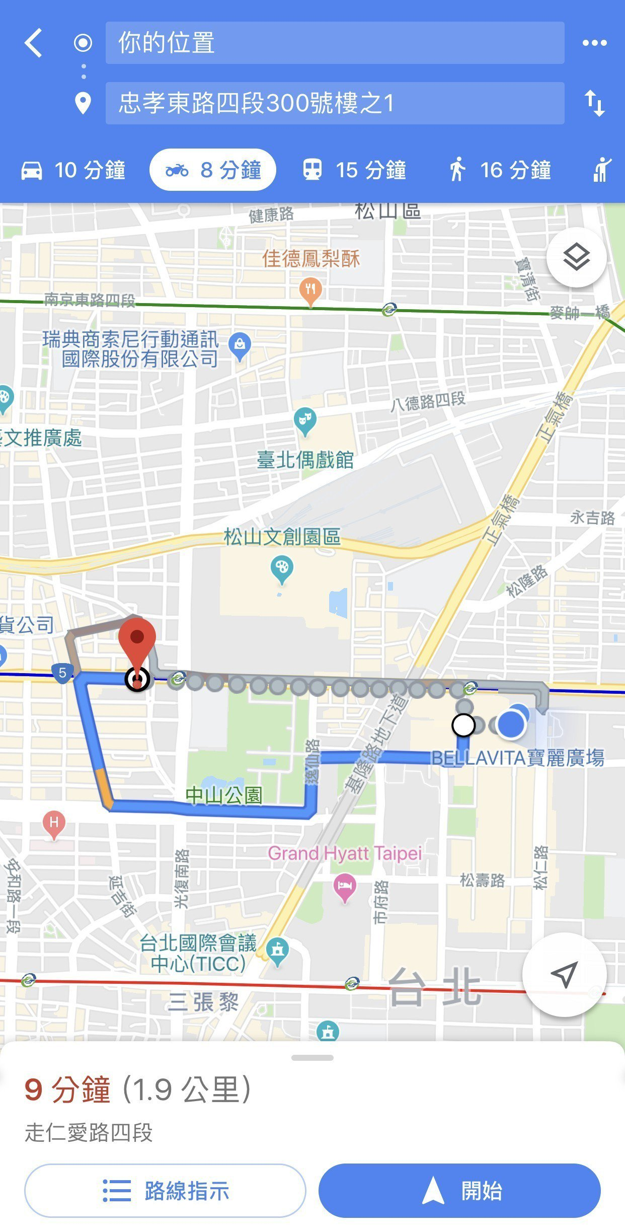 最新版的Google地圖iOS版終於出現機車導航功能。圖/摘自Google地圖