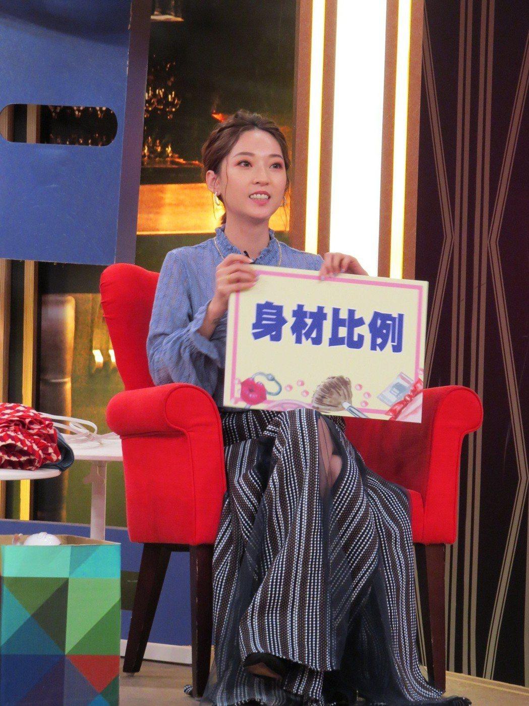 翁馨儀上衛視「一袋女王」談愛美。圖/衛視提供