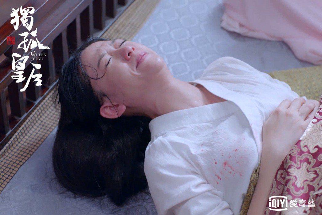 陳喬恩在「獨孤皇后」中生子表情猙獰。圖/愛奇藝台灣站提供