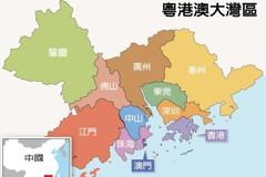 粵港澳經濟大灣區「大可敵國」 要打響政治雙響砲
