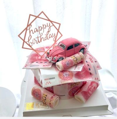 貴陽一家蛋糕店出品的粉嘟嘟的人民幣蛋糕,很受少女喜歡。圖/摘自新浪微博