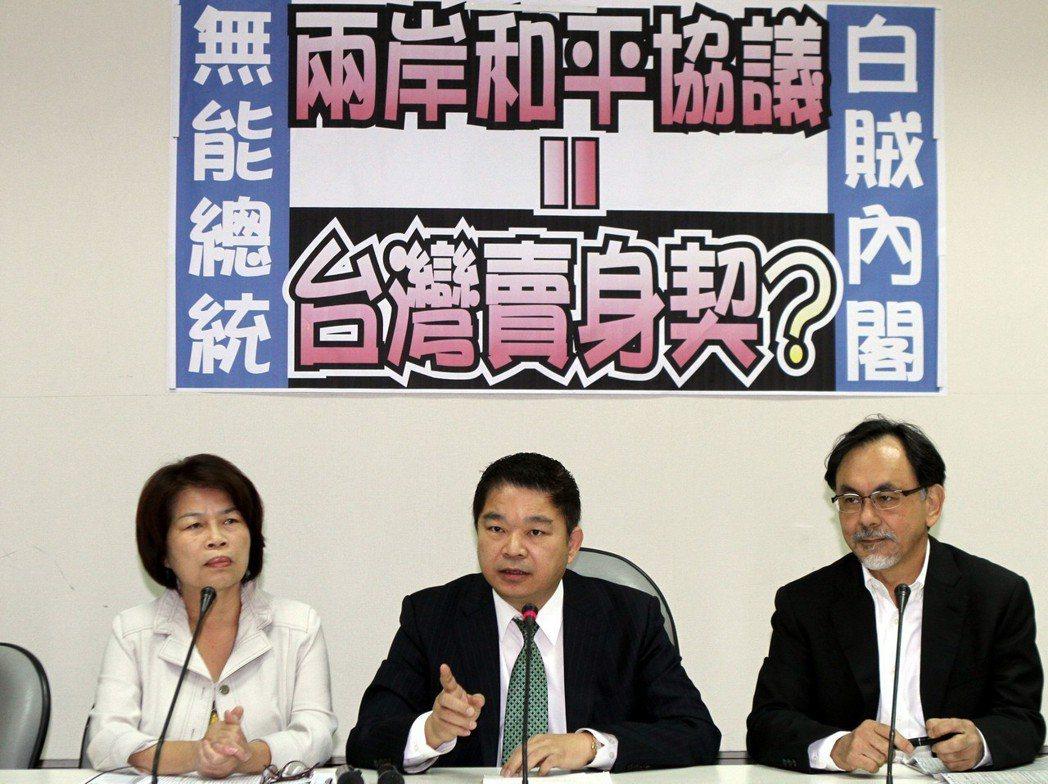 2011年10月,當時的馬英九總統曾拋出「斟酌洽簽兩岸和平協議」,遭到立院民進黨...