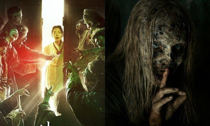 《陰屍路》是歐美活屍影集代表性作品,而近來韓劇《李屍朝鮮》再掀起活屍熱潮。圖/擷