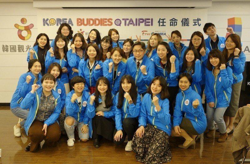 台灣的部落客及Youtuber,組成韓國旅遊推廣大使團隊,圖為任命儀式合照。 韓...