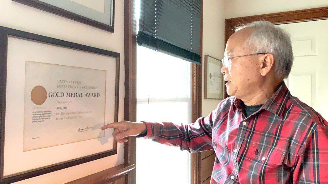 材料科學家吳文立辦理退休後,完成年少時被託付的任務。華盛頓記者張筠/攝影