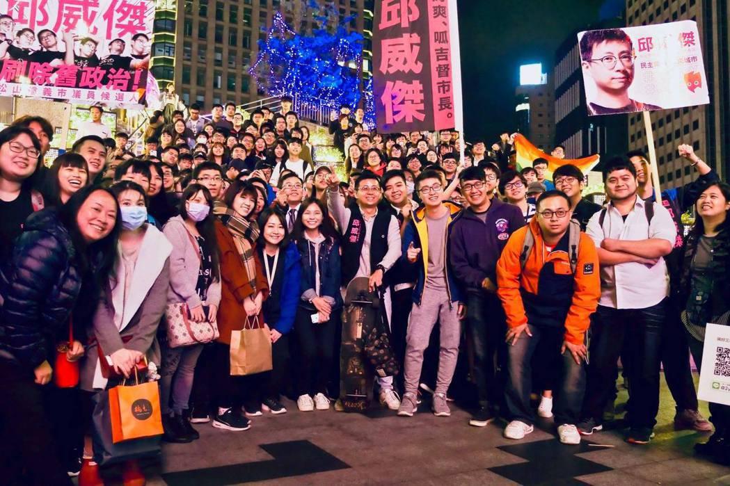 11月23日,呱吉選前之夜。。   圖/取自呱吉Facebook