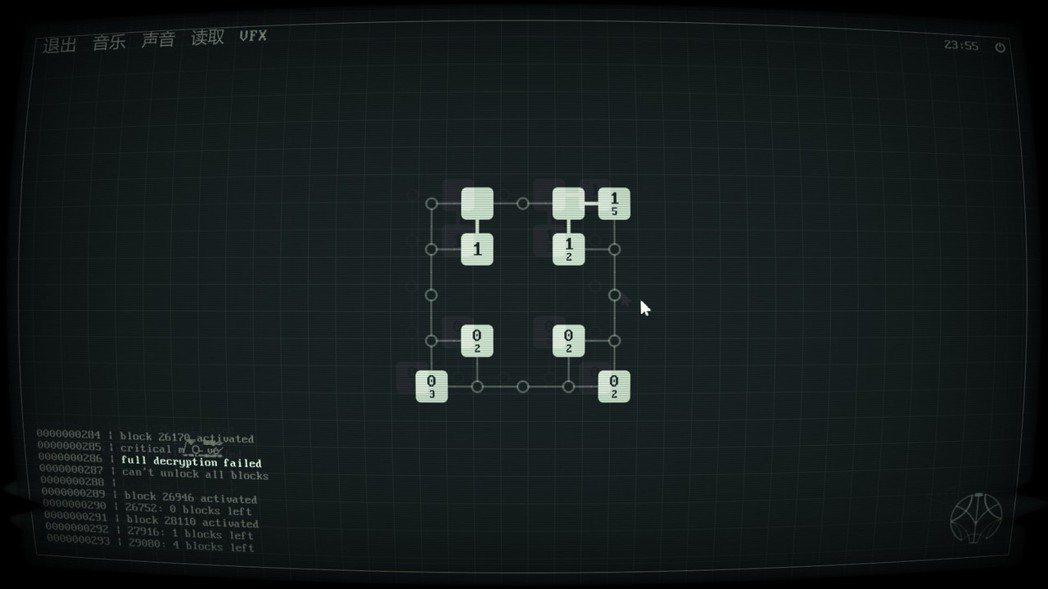 解密方式為透過點擊進行簡單的益智遊戲。