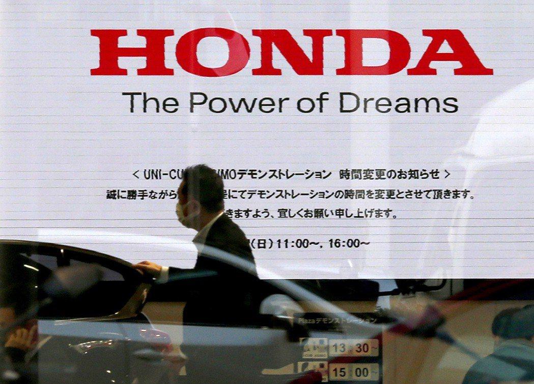 Honda準備關閉英國工廠,3,500個工作不保。 美聯社