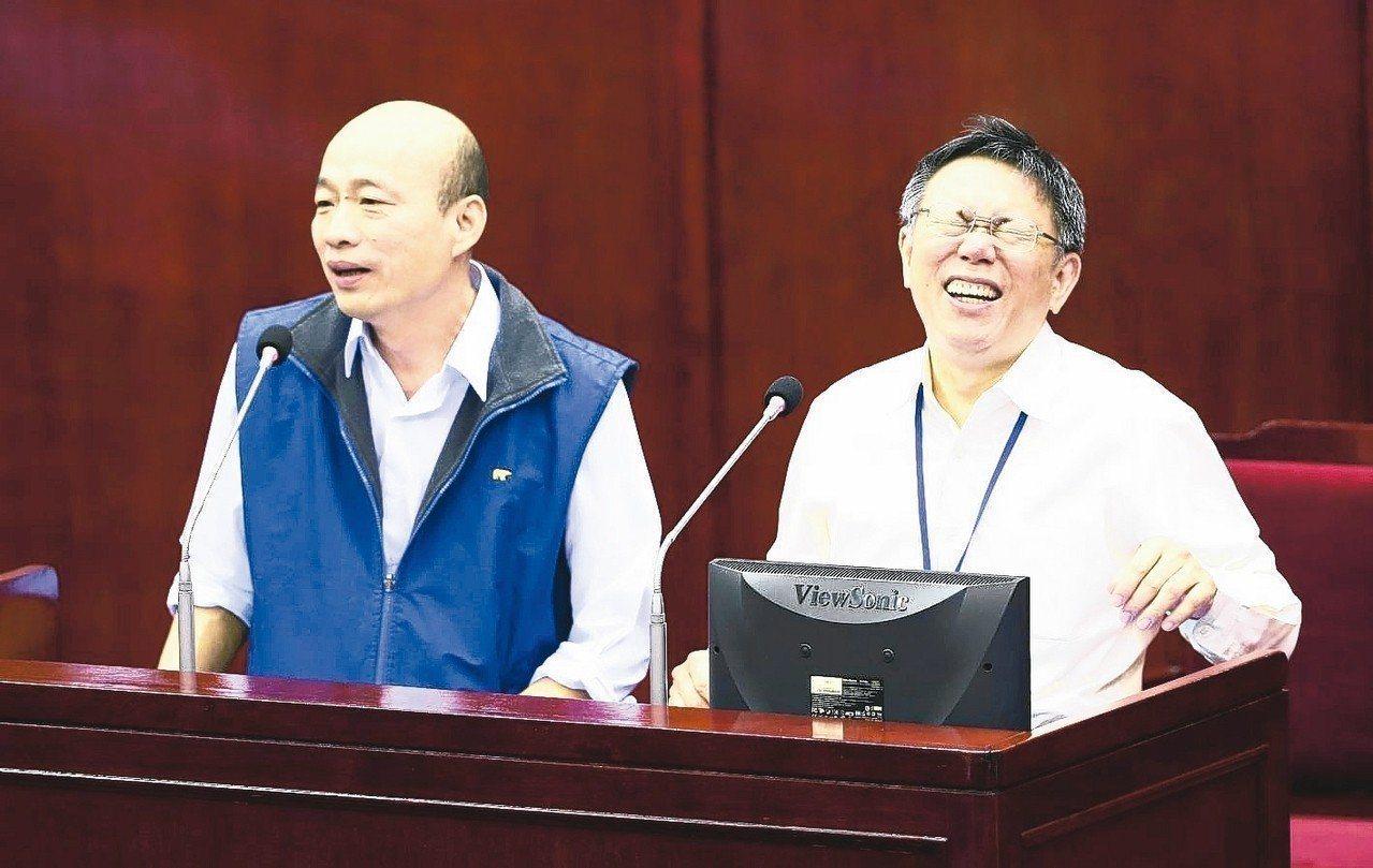 台北市長柯文哲一改酸語,不再談攤販經濟,反而要韓國瑜「要撐住」,圖為兩人昔日同台...