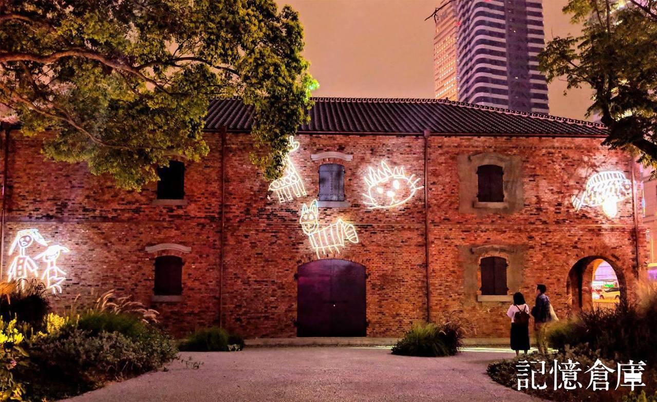 鄰近北門的三井倉庫正展開行動藝術展覽。圖/截自記憶倉庫臉書