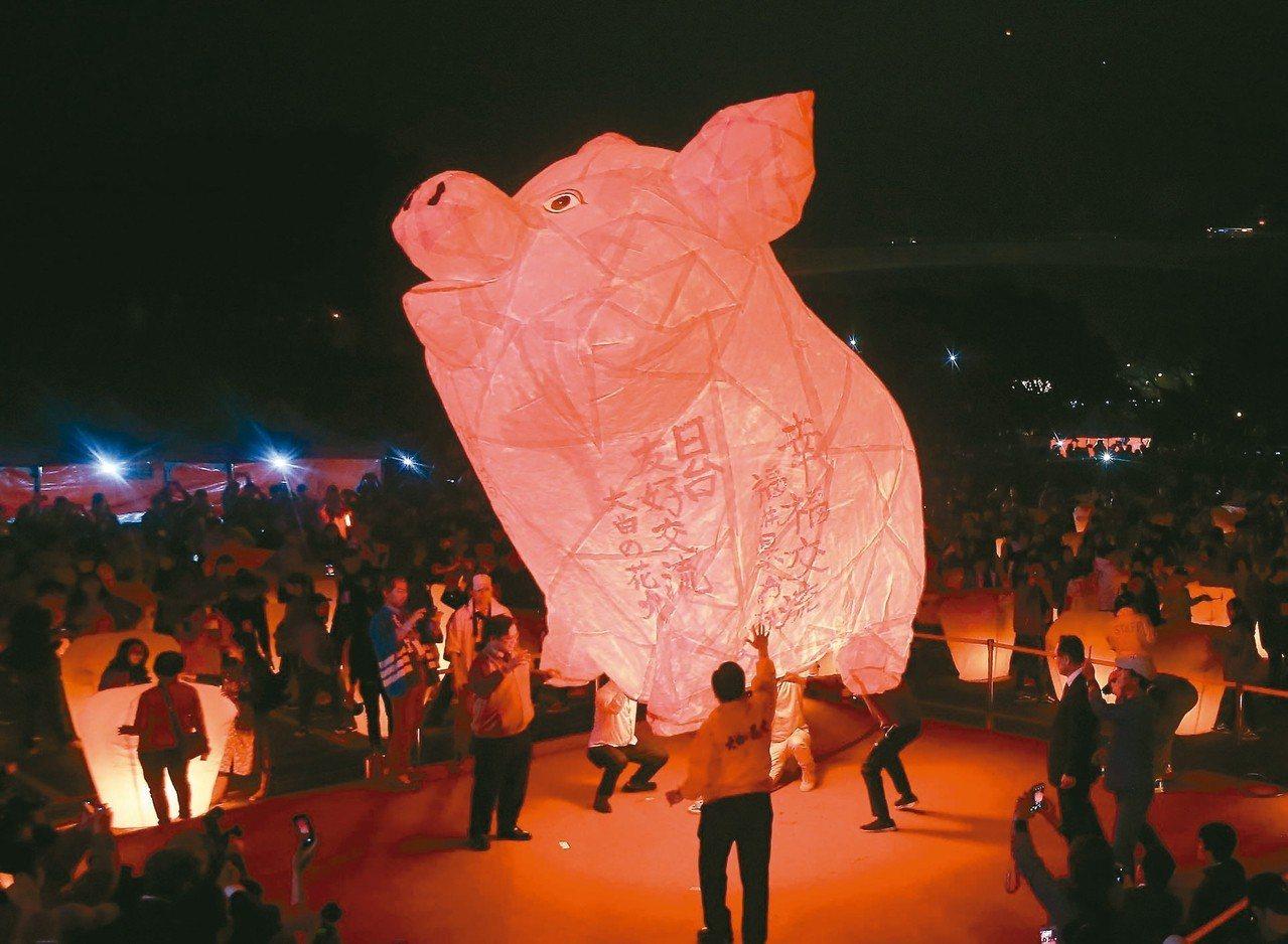 2019平溪天燈節第二波活動元宵夜在十分廣場舉行,「圓滿豬」主燈在全場歡呼聲中冉...
