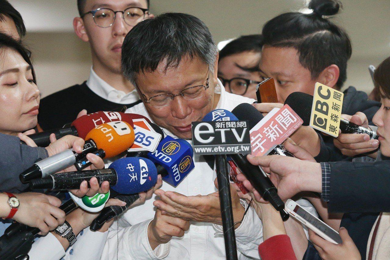 台北市長柯文哲。 記者林俊良/攝影