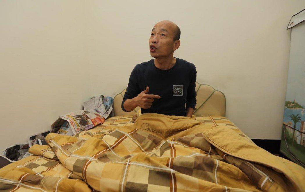 高市長韓國瑜就任市長第一晚,夜宿高雄果菜市場。 圖/聯合報系資料照片