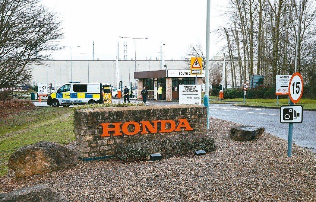 本田汽車正式發聲明表示,將於2020年關閉在英國的廠房。 路透