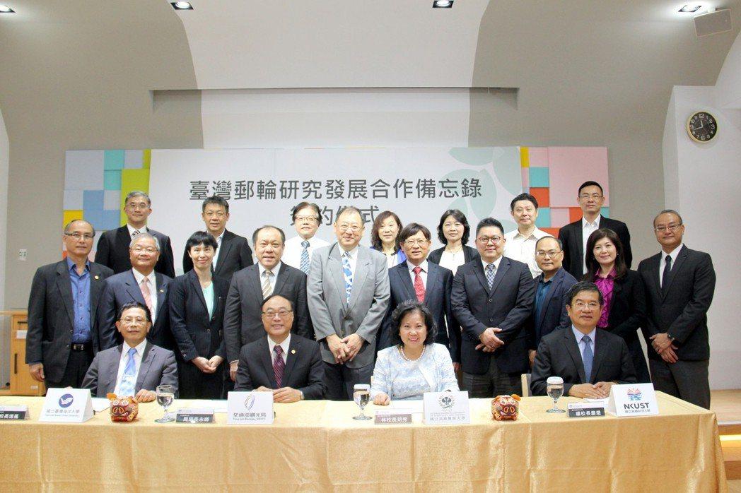 觀光局長(前排左二)及台灣三所國立大學校長共同簽署「臺灣郵輪研究發展合作備忘錄」...
