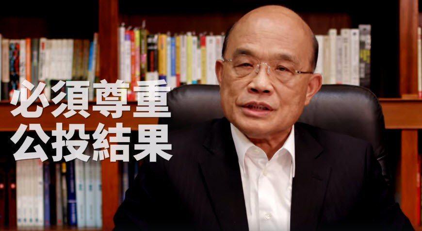 行政院長蘇貞昌晚間透過臉書影片宣布同婚專法草案出爐。 圖/擷自蘇貞昌臉書