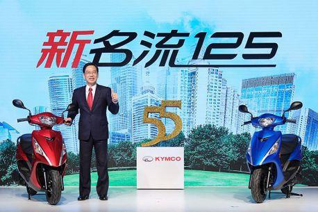 鄉民反指標?光陽Famous新名流125已經熱賣到缺車