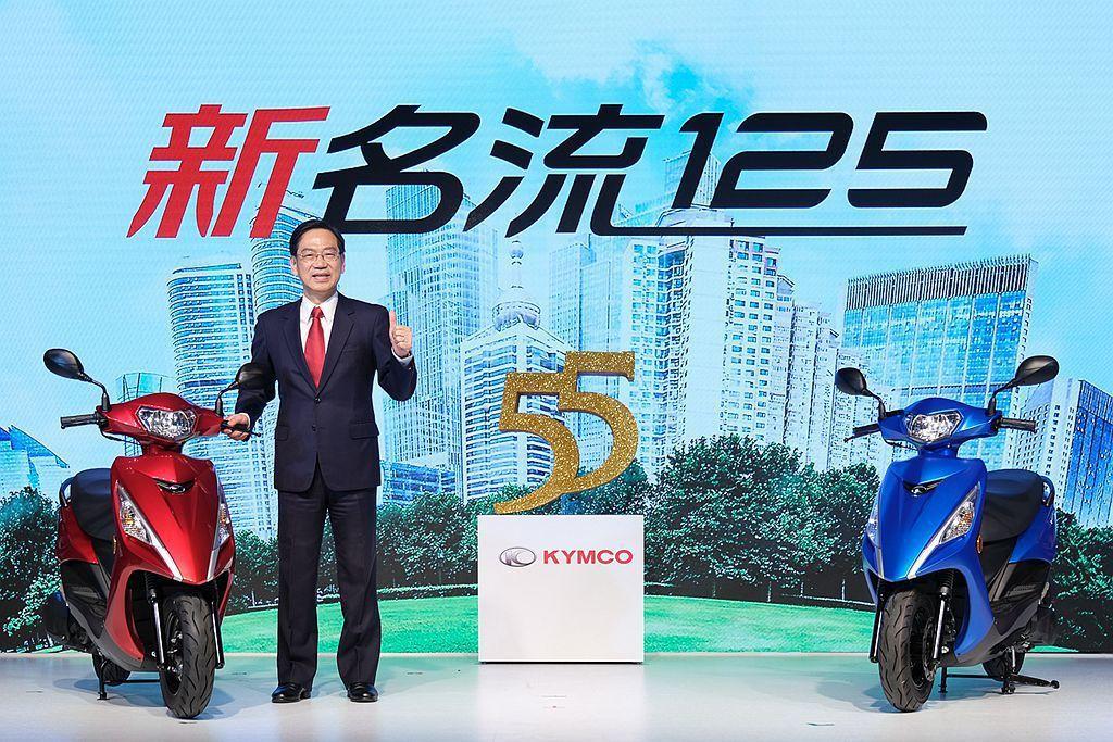 光陽Famous新名流125推出後市場熱賣,並在農曆春節過後出現缺車潮。 圖/K...