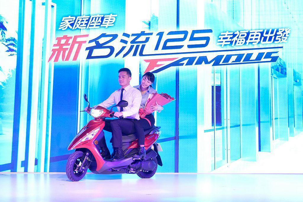 農曆春節過後的第一周上班日,光陽Famous新名流125就創下單日最高銷售188...