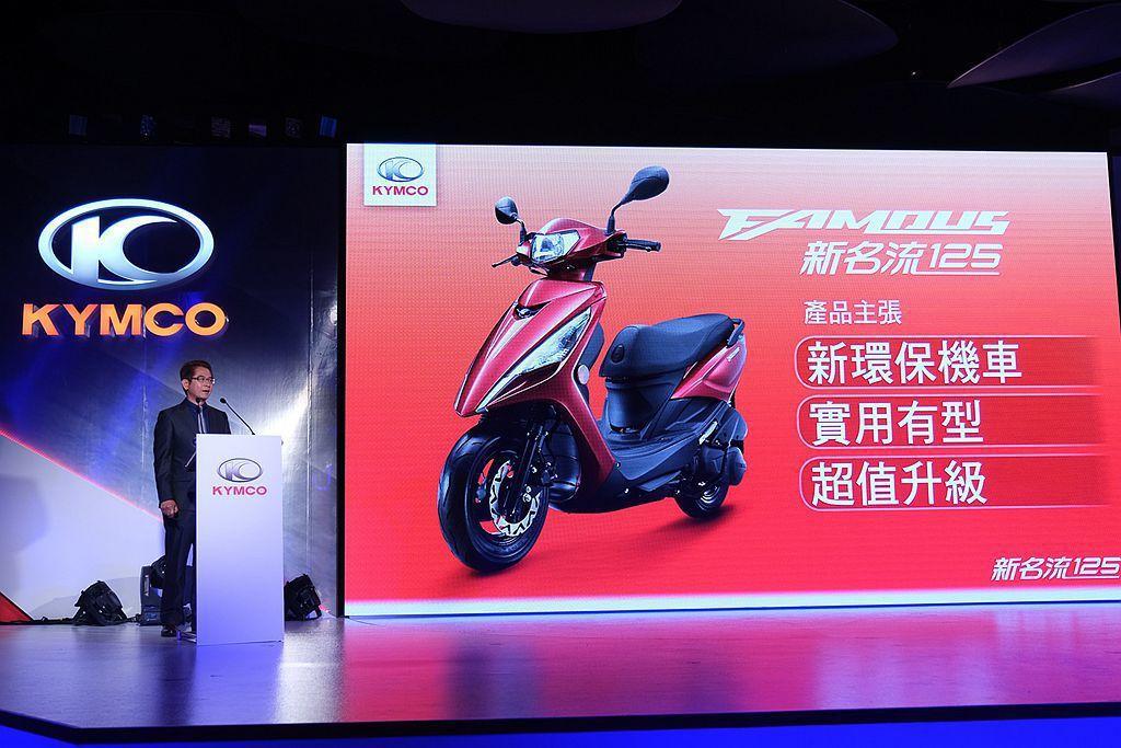 綜觀台灣現行二輪機車市場,訴求通勤與家庭化的產品才是最大銷售族群。 圖/Kymc...