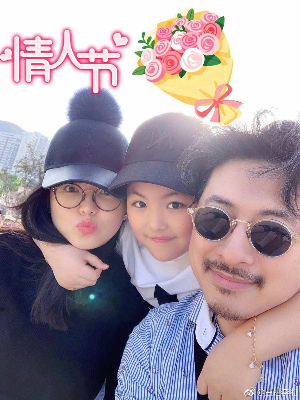王詩齡(中)與爸媽。圖/擷自微博