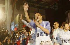 韓市長會變成韓總統嗎?