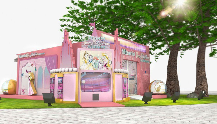 Miravivi的夢幻公主世界期間限定店2月22日下午13:00起至4月8日,在...