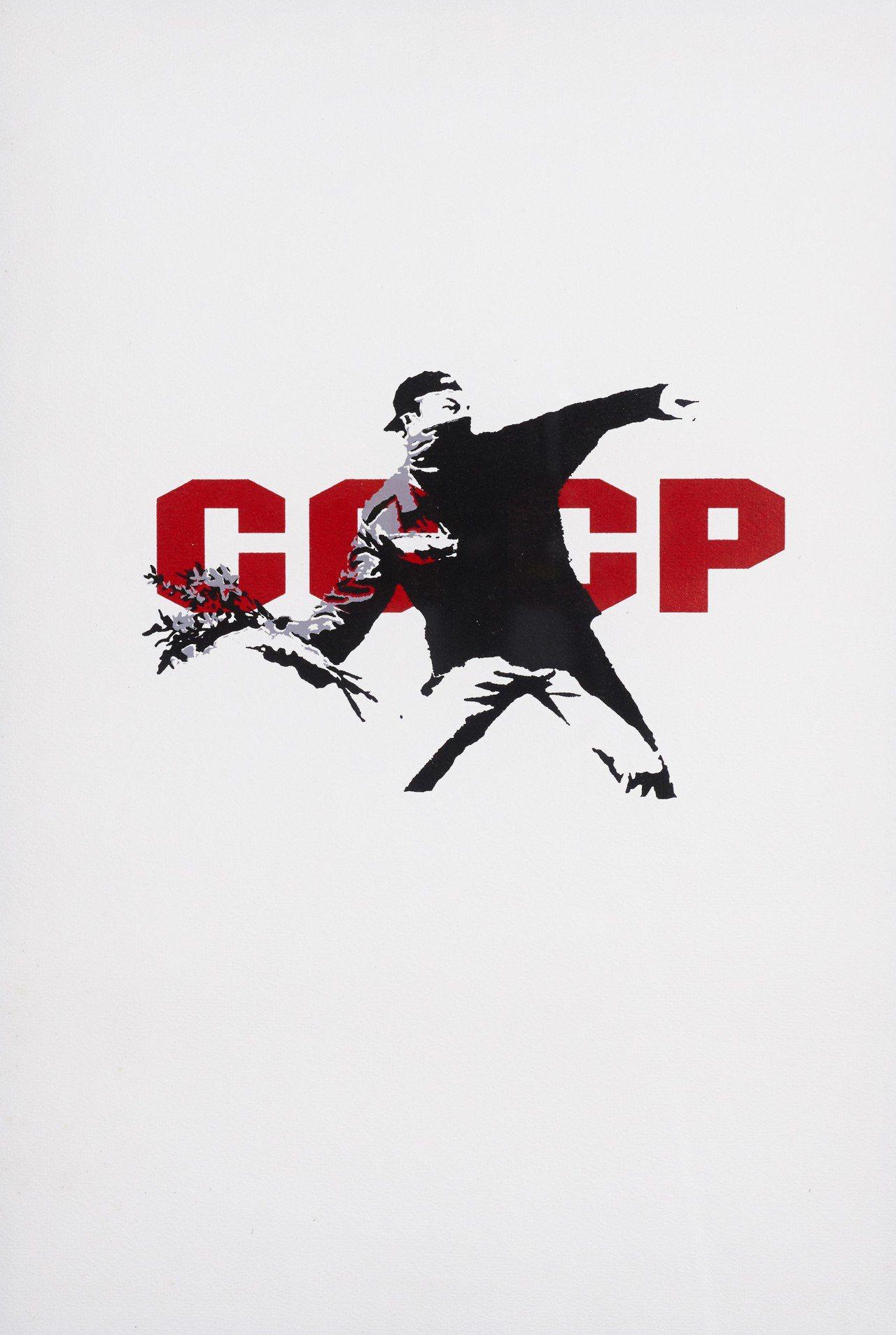 Banksy作品《CCCP (Flower Thrower)》, 2003年作品...