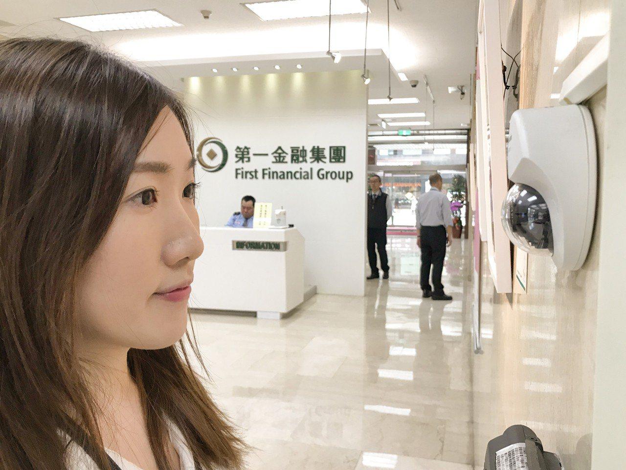 金融業首創! 第一銀行「刷臉上班」正式亮相。 圖/第一銀行提供