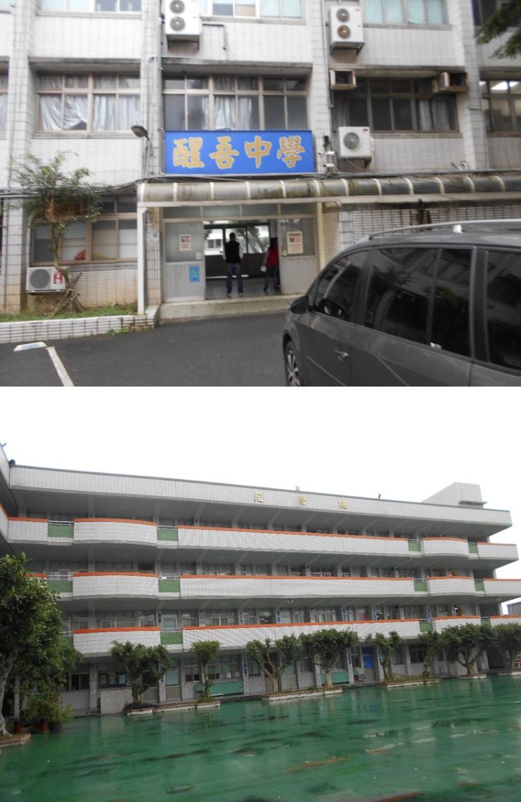 醒吾中學遭查封,除行政大樓,另有禮堂及教室也在查封名單之列。記者巫鴻瑋/翻攝