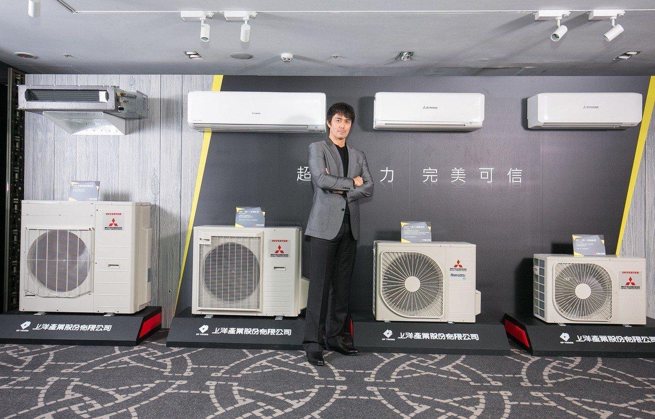 阿部寬連續兩年來台為日本三菱重工空調系列代言。圖/上洋提供