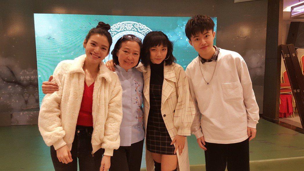 錢安琪(左起)、方芳、謝靜汶和王譽銘一同參與節目。記者林怡秀/攝影