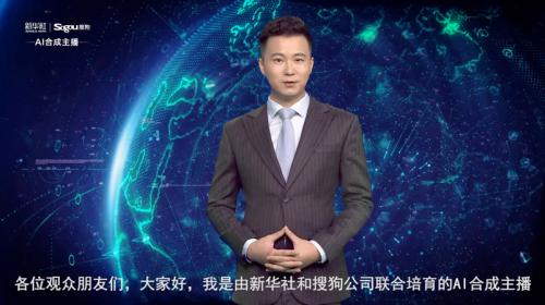 官媒新華社推出全球首個AI合成女主播,將在「兩會」正式上崗報新聞;同時,19日最...