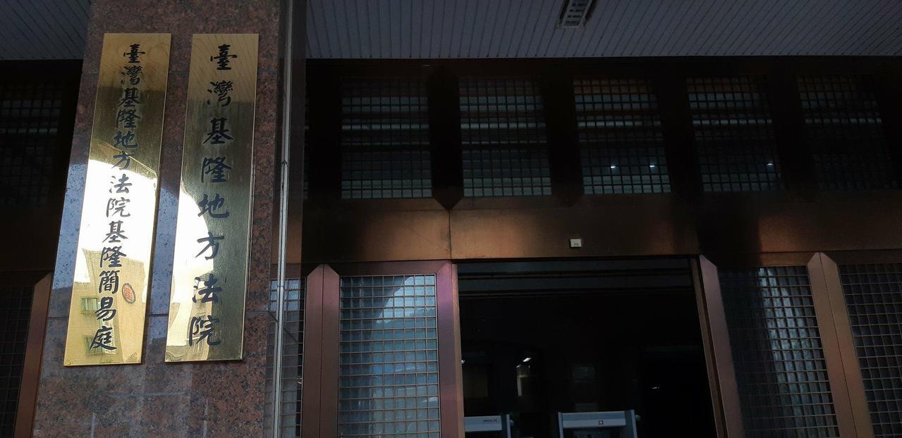 85歲老翁對女房仲性騷擾,被判徒刑3月。 記者賴郁薇/攝影